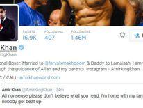 The Amir Khan tweet