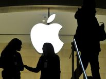 Apple logo in New York