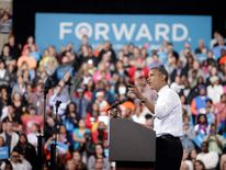 Barack Obama speaks at a rally at Bowling Green's Stroh Centre.