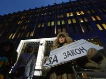 Backers of Russia's US adoption bill