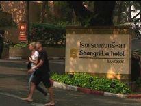 Shangri-Lah hotel