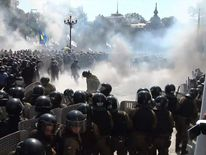 Grenade blast during nationalist protest in Kiev Ukraine