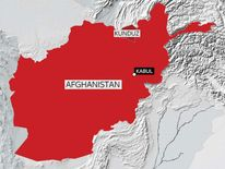 Map of Afghanistan showing the city of Kunduz