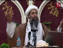 Nimr al Nimr Shia cleric executed in Saudi Arabia