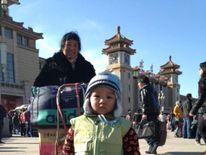 Boy at Beijing station