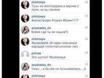 Instagram posts