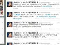 A tweet by US ambassador to Japan Caroline Kennedy about Taiji dolphin hunt