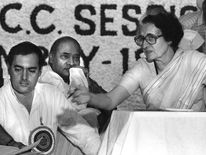 Rajiv and Indira Ghandi at a Congress Party Meeting in 1984