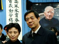 Bo Xilai and wife Gu Kailai