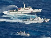 Taiwan and Japan disputed islands in the East China Sea