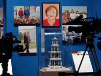 A portrait of German Chancellor Angela Merkel, painted by former US President George W Bush