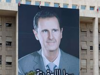 Syria elections.
