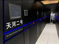 Boxes of computer components make up part of China's new supercomputer