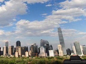 Beijing Business District