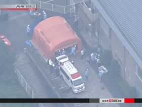 A man with a knife has killed several people at the centre Sagamihara. Pic: NHK