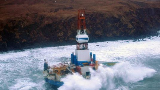 Royal Dutch Shell drilling rig Kulluk