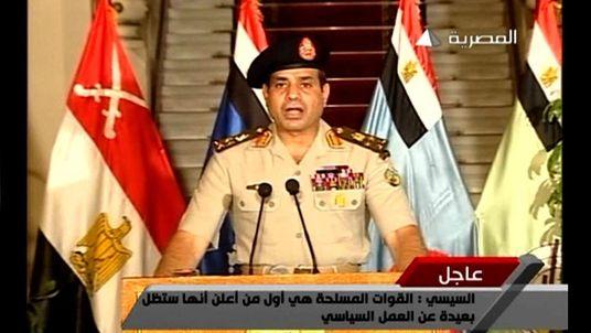 General Abdul Fatah Khalil al Sisi.