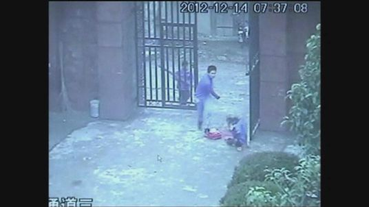 CCTV of a knife attack at a Chinese school