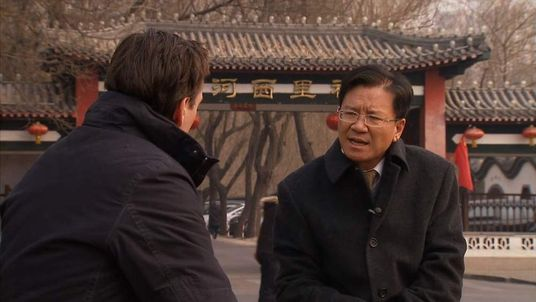 Wan Ziming speaks to Sky's Mark Stone about how China is tackling the illegal wildlife trade.