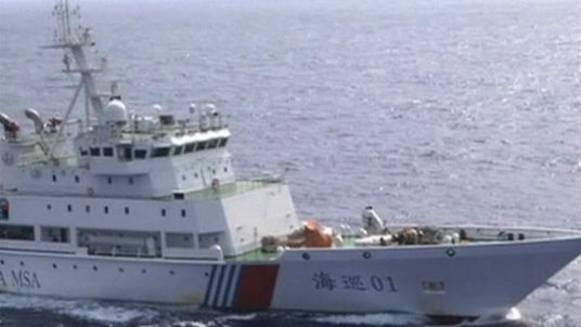 The Haixun 01, a Chinese ship searching for missing flight MH370 may have picked up a pulse signal.