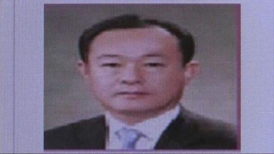 Kang Min-Kyu