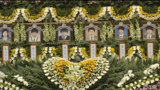 South Korea Ferry memorial