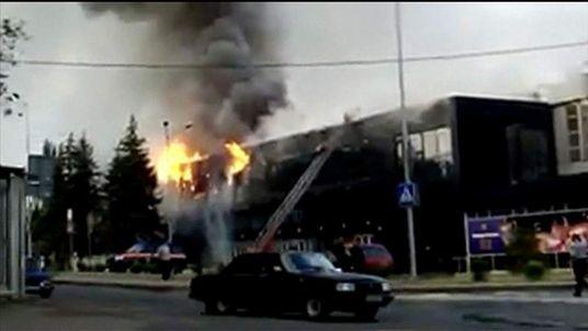 Donetsk ice hockey stadium fire