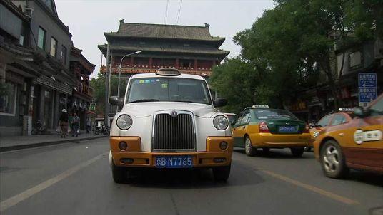 London cab in Beijing