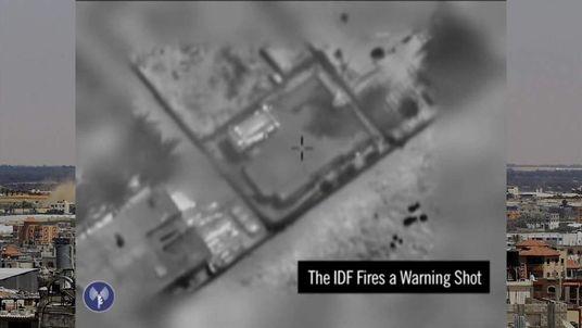 Video of IDF airstrike