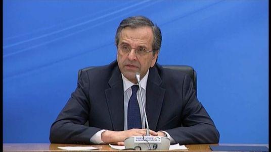 Outgoing Greek PM Antonis Samaras