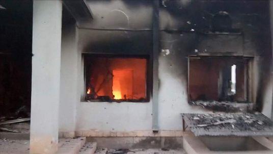Afghanistan Airstrike Aftermath