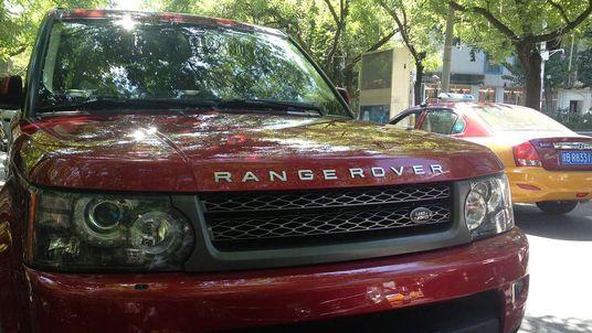 Range Rover In Beijing
