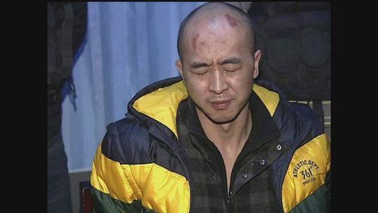 China most wanted Zhang Haijun