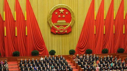 China PNC