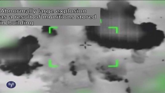 Israel Defence Forces Gaza strike video
