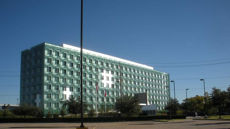 FBI Houston office