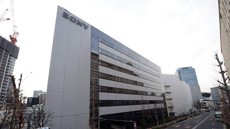 A general view of the former headquarter's of the Sony corporation in Tokyo