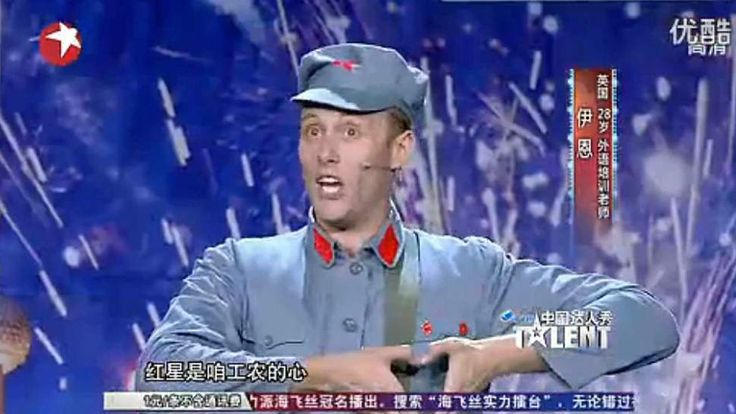 Ian Inglis from Cardiff on China's Got Talent