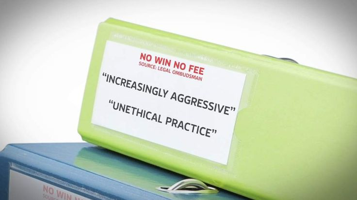 No win no fee law firms