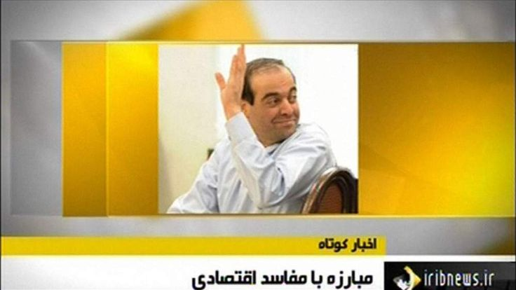 Mahafarid Amir Khosravi executed in Iran over bank fraud