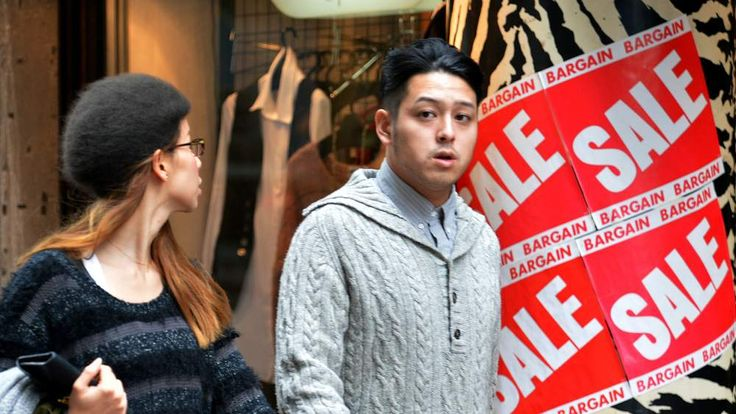 Japanese Economy Heads Towards Recession