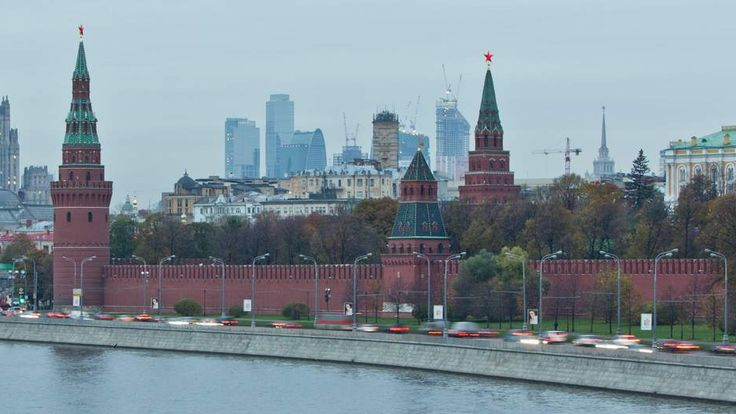 A view of  Moscow's Kremlin, Ministry of Foreign affairs and Moscow City business district