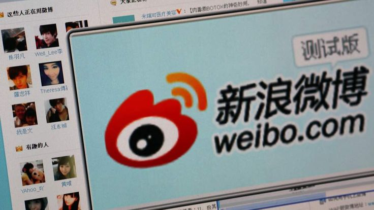 """The logo of Sina Corp's Chinese microblog website """"Weibo"""""""