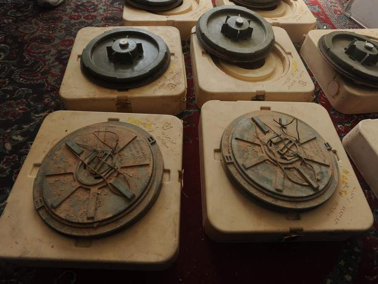 Afghanistan Landmines