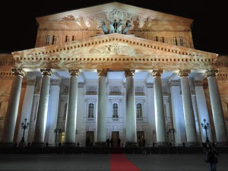 The Bolshoi theatre in Moscow reopens after a costly and lengthy refurbishment