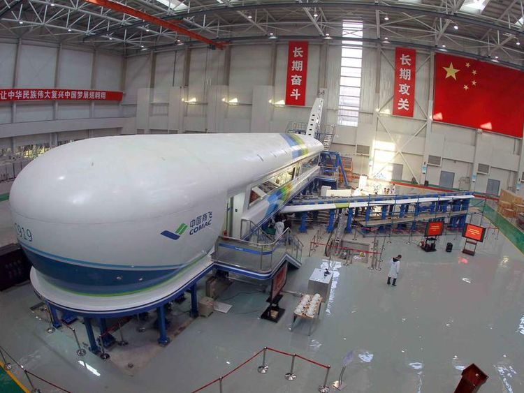 China's First Jumbo Jet C919 Enters Test Phase