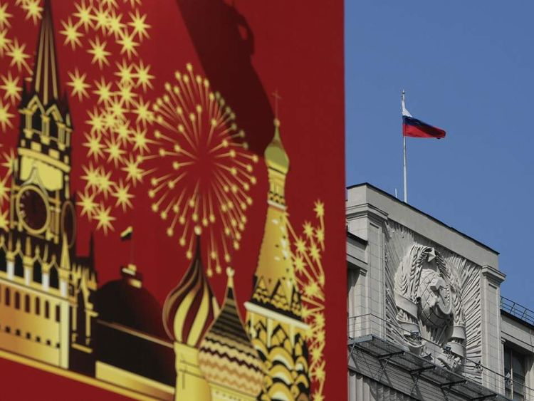 A Russian flag flies atop the State Duma