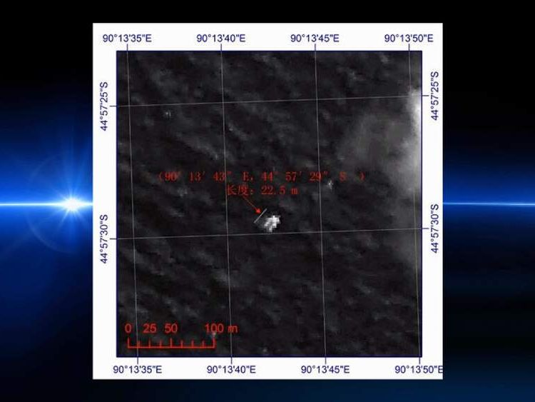220314 PLANE satellite image chinese object 1