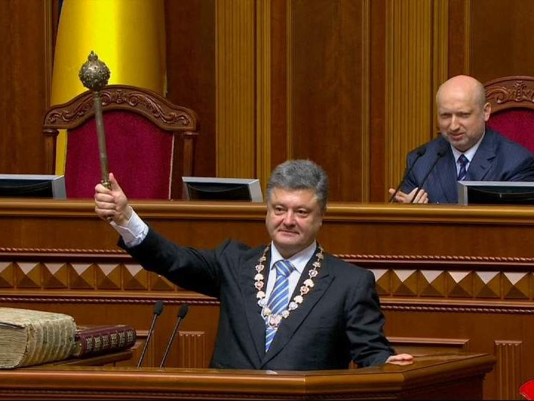 President Petro Poroshenko is sworn in.