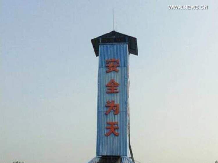 credit XinHua